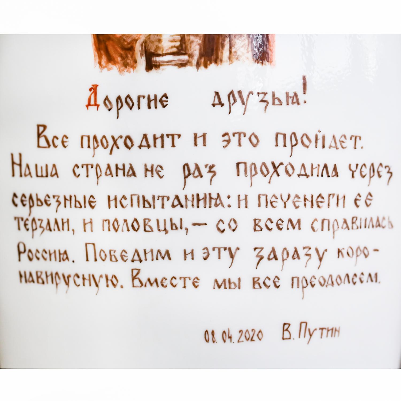 """Ваза фарфоровая Rupor """"Печенеги"""""""