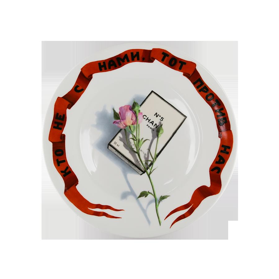 """Декоративная тарелка фарфоровая Rupor """"Chanel"""""""