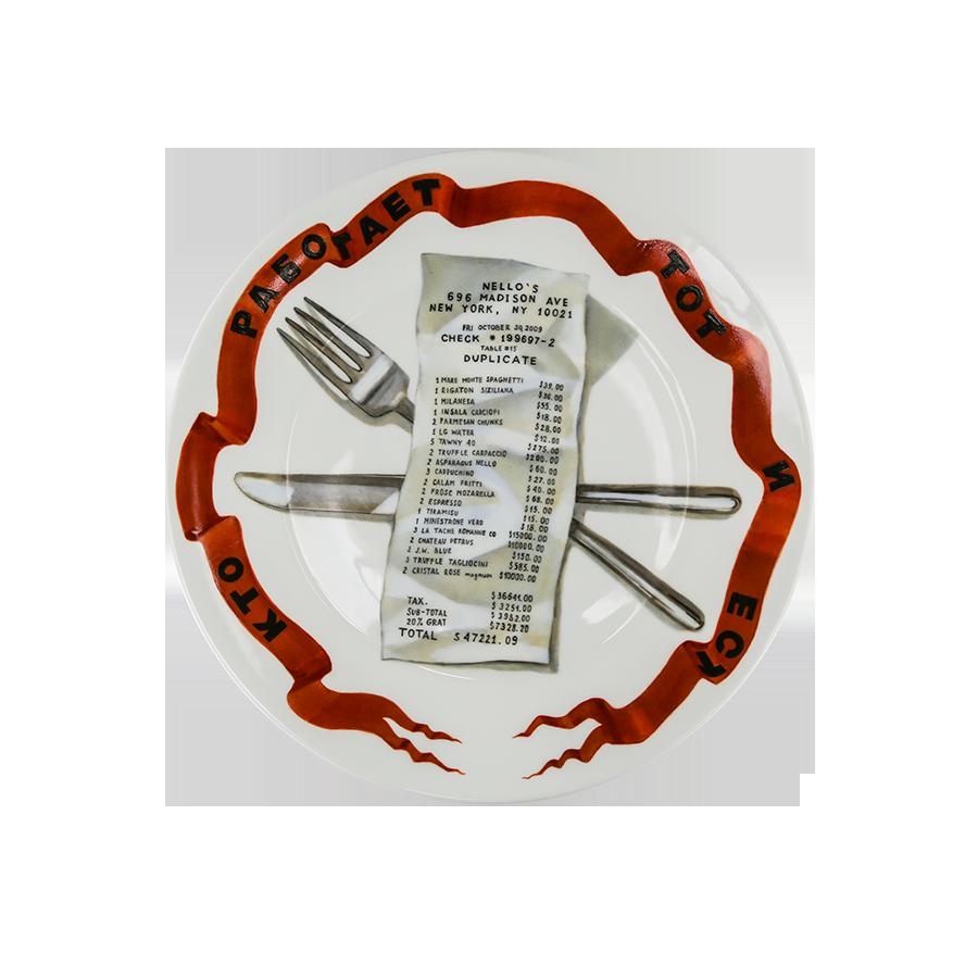 Декоративная тарелка фарфоровая Rupor «Ужин Олигарха»